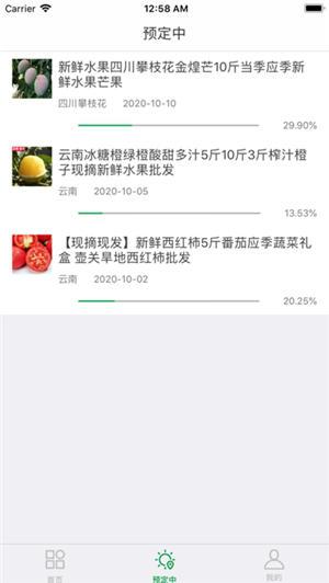 惠民社区app下载