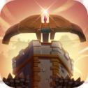 塔防无限版官方苹果版