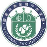中国地税手机版