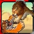 狮虎大战安卓中文版