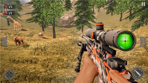 野鹿狩猎丛林射手官方手机版