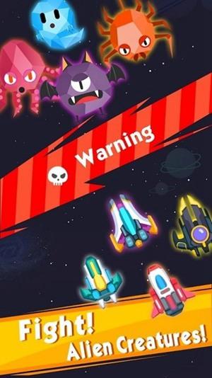 幸运的飞行游戏安卓版下载