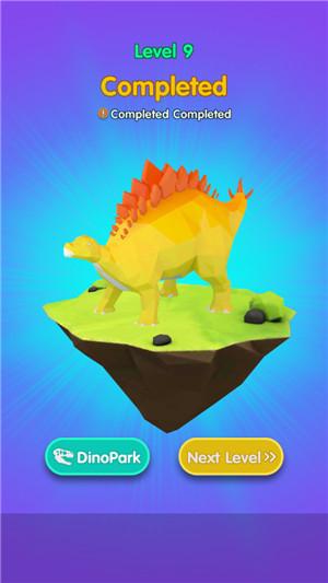 恐龙之地最新安卓版