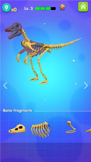 恐龙之地游戏安卓版下载