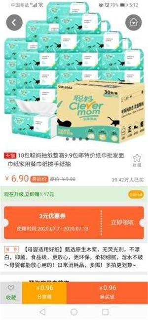 爱豆狐狸app下载