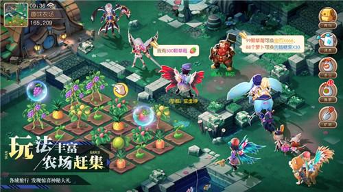 王者西游梦想大陆官网版游戏下载