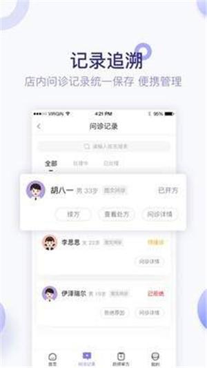 莲藕医生app下载