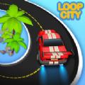 循环汽车城市岛官方免费版
