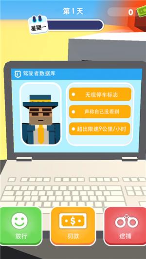 超速就逮你苹果中文版下载
