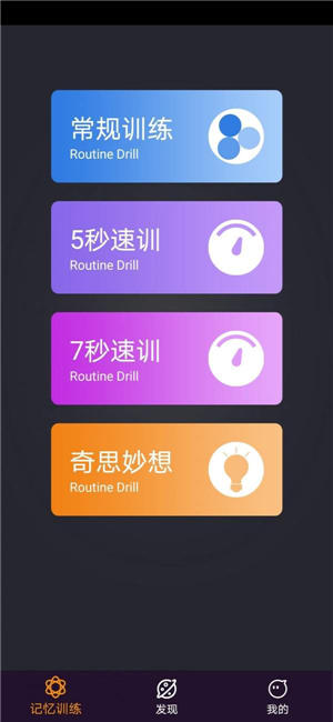 记哆哆官方app下载