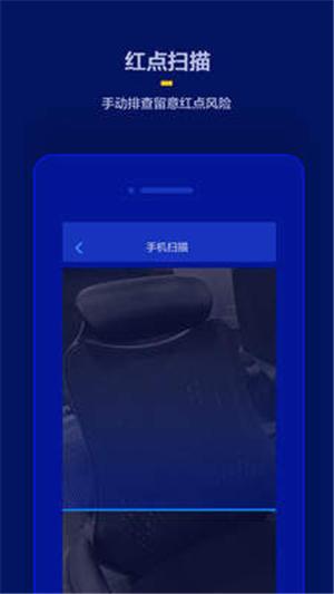 针孔摄像头检测app最新版