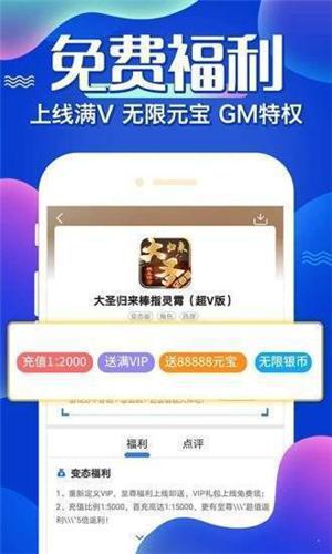 大神游戏官网app下载