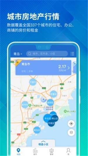 中国房价行情app下载