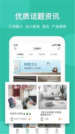 考拉小匠官网app下载
