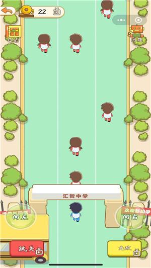学校模拟器中文版最新版