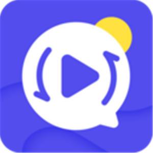 视频格式转换工具手机版