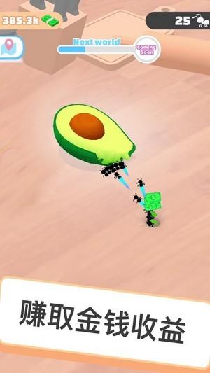 蚂蚁帝国模拟器游戏手机免费版下载
