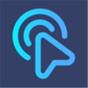 自动点击器app最新版