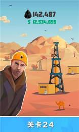 炼油厂模拟器官网正式版下载