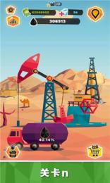 炼油厂模拟器正式版下载