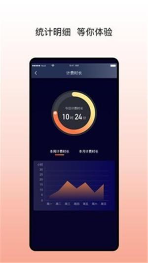 阳光车导司机端app下载