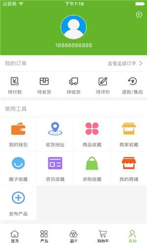 中国石斛网手机版