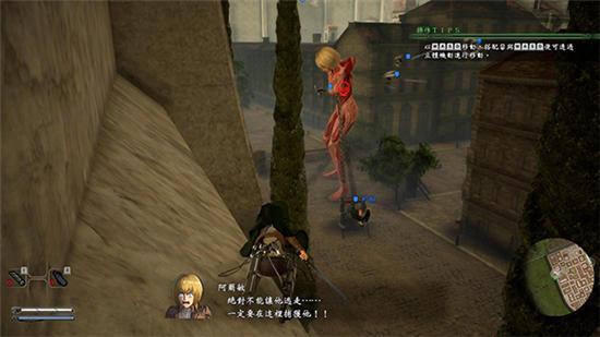 进击的巨人2最终之战手机版下载