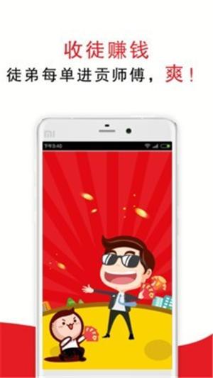 超级阿姨端app安卓版