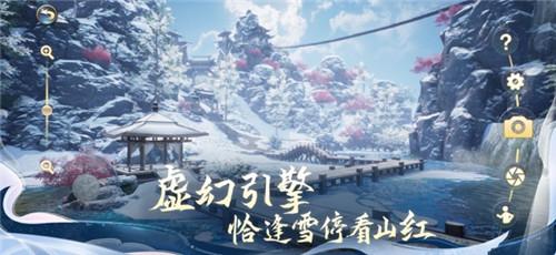 剑侠情缘重制版官网版