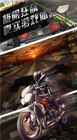 公路极速中文最新版
