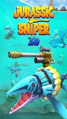 侏罗纪狙击手3D安卓免费