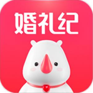 婚礼纪app免费版