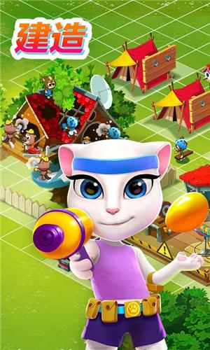 汤姆猫战营无限资源版下载