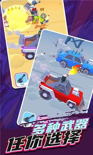 刺激赛车手机版游戏下载
