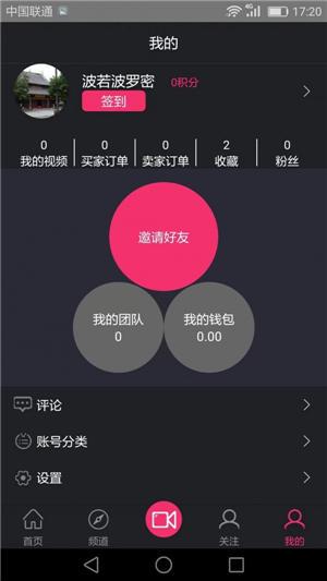 抱品网app安卓最新版
