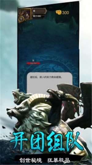 青丘山海经苹果版游戏下载