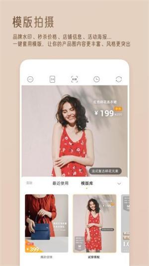 大麦相机app下载