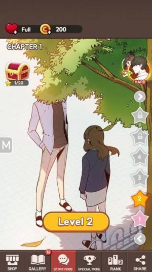 找到他我的坏男友手机中文版下载