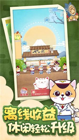 猫咪杂货红包版下载