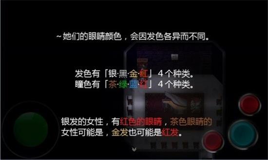 魔女之家手机中文版