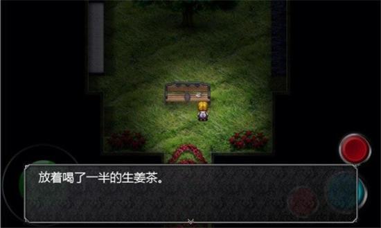 魔女之家手机版中文下载