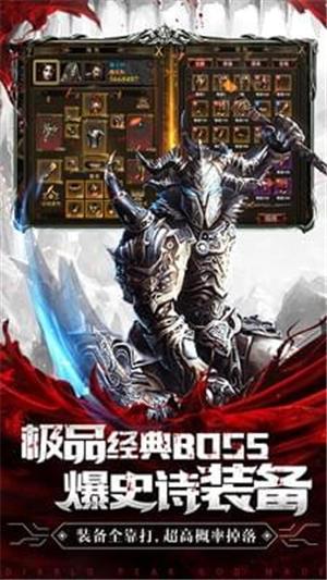 神骑世界无限钻石版下载