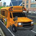 校车驾驶室模拟器安卓最新版