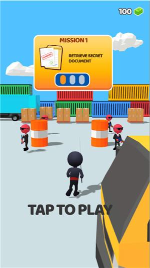 偷偷摸摸的刺客游戏免费下载