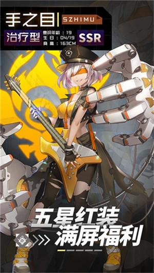 妖灵恋歌游戏官方版下载