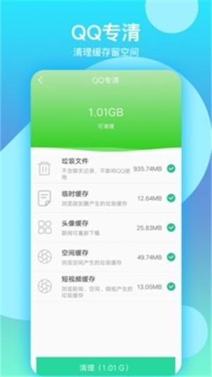 电脑手机助手app安卓版