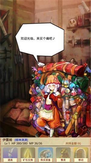 魔物娘召唤记破解版下载