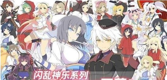 闪乱神乐忍者大师国服官网版