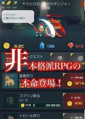 中年骑士康弘中文版