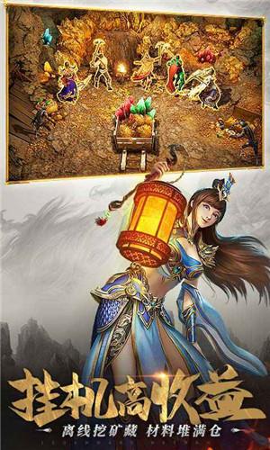 烈火攻城决战手游最新版下载